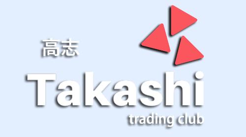 Takashi Trading Club